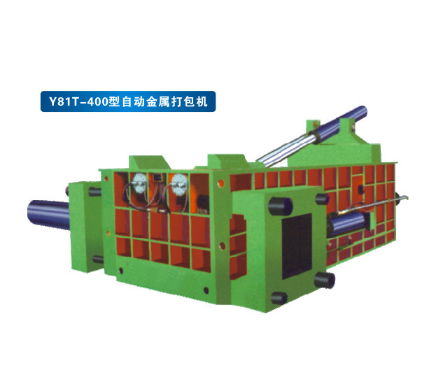 Y81T-400 automatic metal packing machine