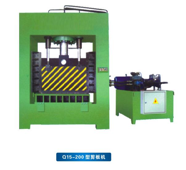 Q15-200型剪板机