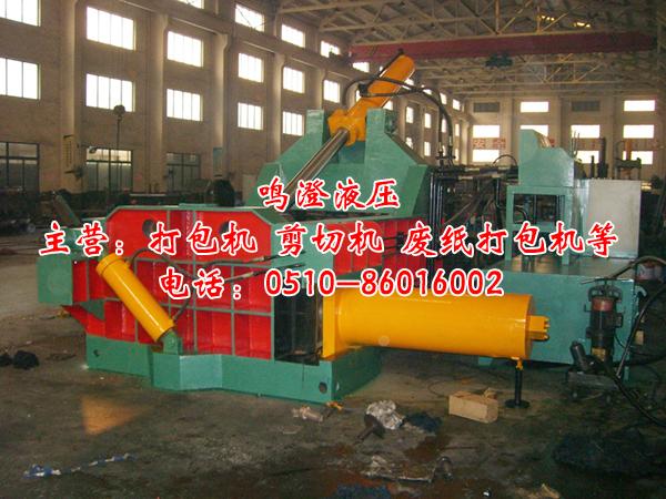 Y81-250型金属竞博体育废钢竞博体育液压压块机
