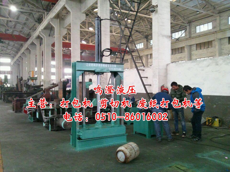 【供应y82-25型油桶压扁机液压打包机压扁机金属打包