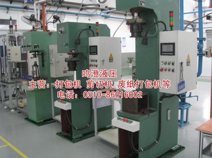 YD41单柱校直机液压机