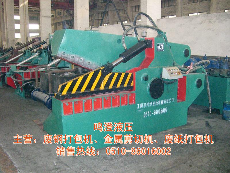 Q43-6000鳄鱼式剪切机客户使用现场
