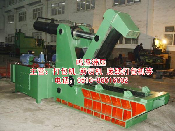 鳄鱼式双刃剪切机Q43Ⅱ-2000