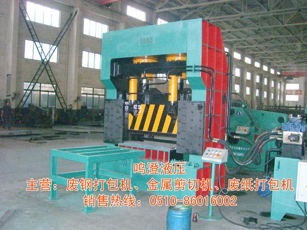 Q15-250型剪板机