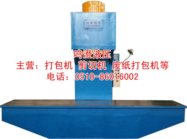 供应YD41单柱校直机液压机