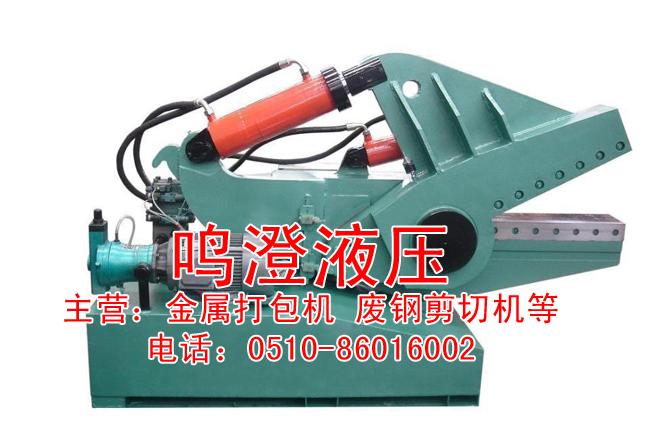 Q43鳄鱼式液压一体剪切机