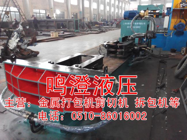 CBJ液压拆包机废钢废金属拆包机
