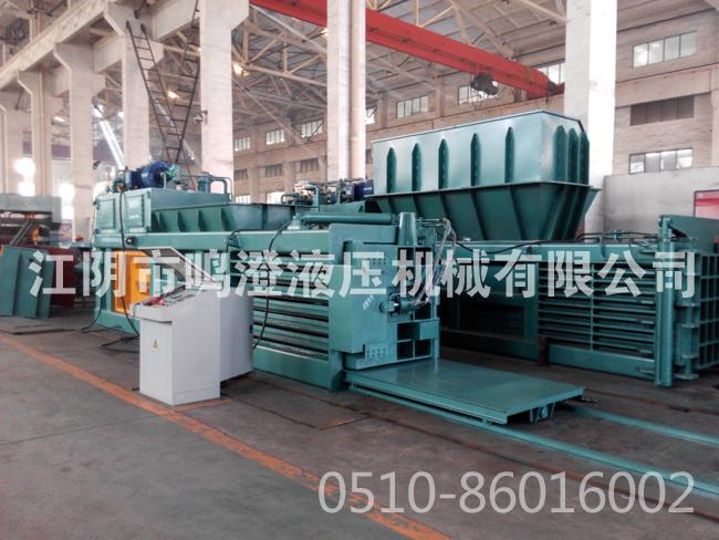 HPM-125卧式废纸竞博体育